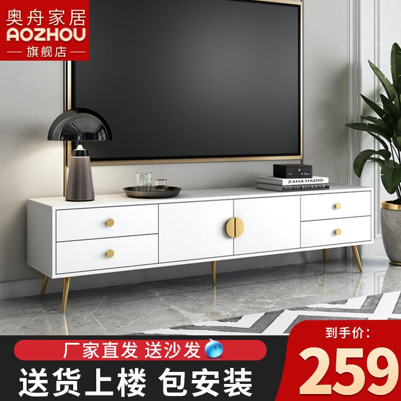 电视柜茶几组合现代简约轻奢客厅小户型家用北欧简易墙柜电视机柜