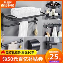 公分迷你小30cm不銹鋼浴室淋浴房單雙毛巾掛桿架衛生間免打孔304