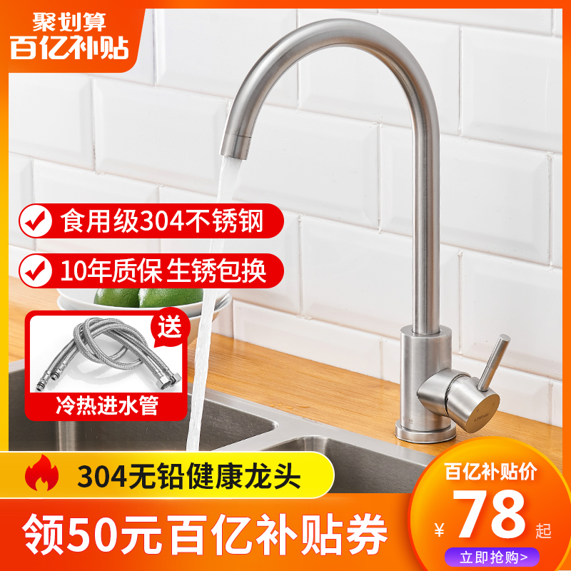 Blue rattan bathroom kitchen faucet hot and cold 304 stainless steel single hole domestic dish basin sink universal rotatable