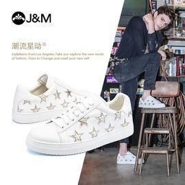 jm快乐玛丽秋季韩版平跟系带星星百搭学生小白鞋舒适板鞋男82112M