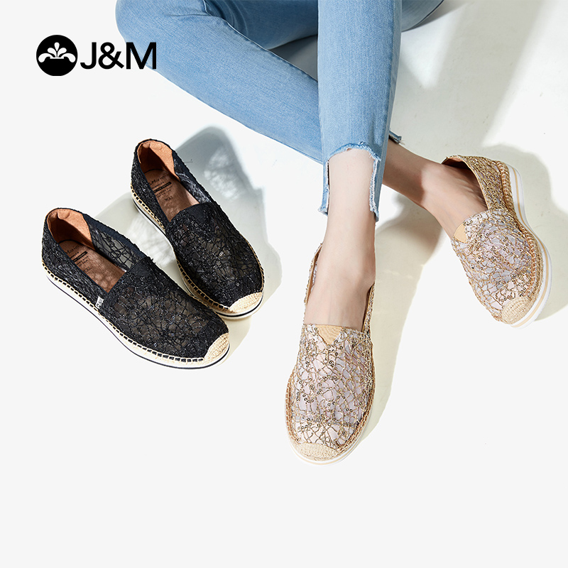 JM happy Mary 2020 new all-around muffin with thick sole, one foot on small fragrant fisherman's shoes, flat bottomed slovenly women's shoes