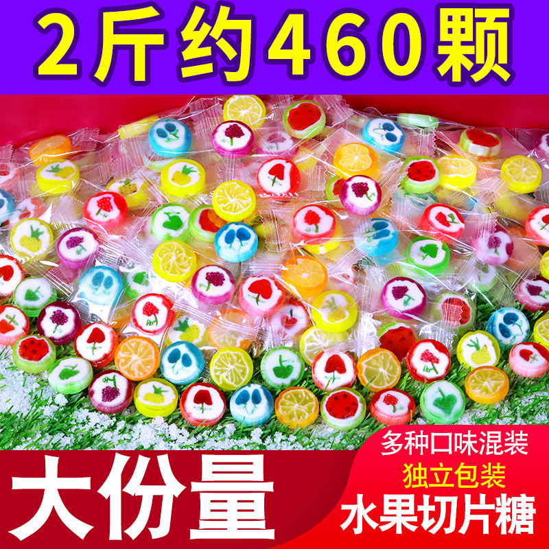 Small snack candy net red creative high value candy hand sliced hard candy fruit flavor mixed taste candy in bulk