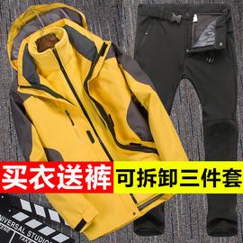 冬季户外潮牌冲锋衣男女三合一两件套防水加厚保暖登山服衣裤套装