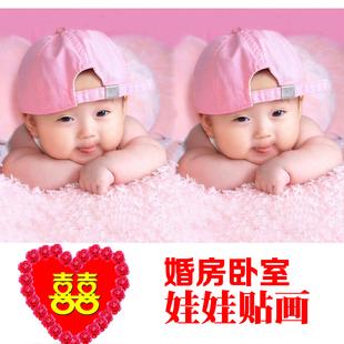 包邮婚房宝宝海报可爱宝宝图片墙贴画胎教海报漂亮女孩图片BB图萌