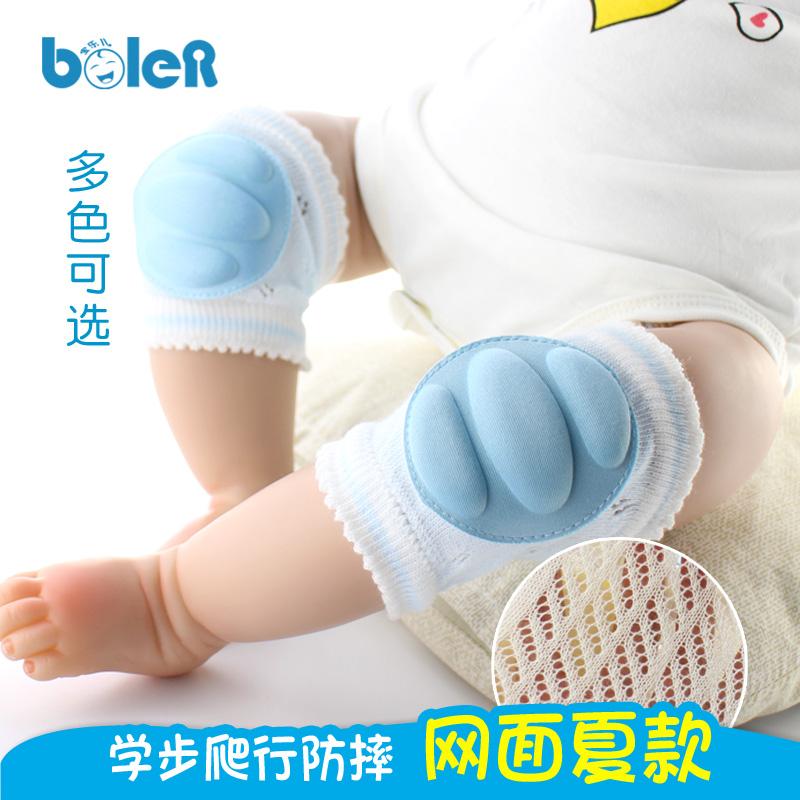 婴儿护膝爬行护膝套夏天薄款宝宝学步防摔护垫护肘男女儿童护膝盖