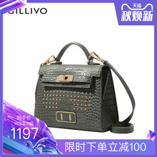 Carrio 2019 new bag lady alligator pattern handheld pig bag gloss texture fashion Kelly bag