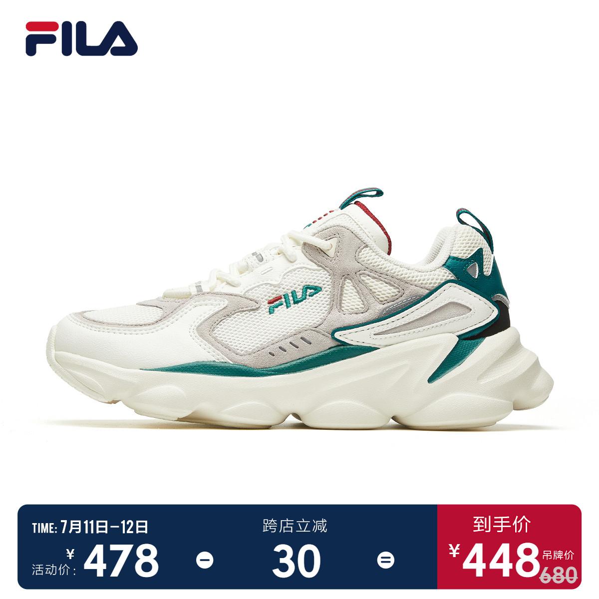 FILA斐乐官方女鞋男鞋2020夏季情侣跑步鞋老爹鞋网面透气运动鞋女