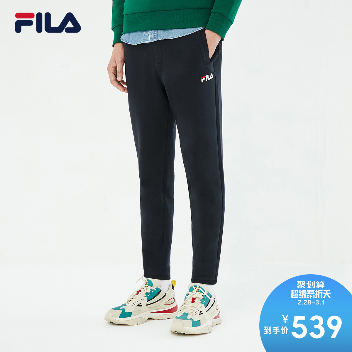 FILA Philharmonic official men's knitting pants spring 2020 new casual pants straight sports pants men's pants