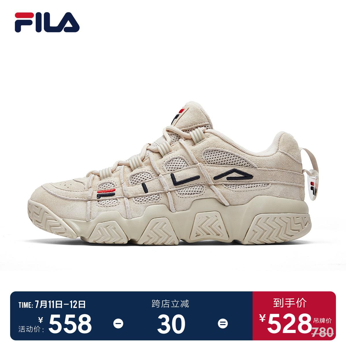 FILA 斐乐官方 篮球鞋女2020夏秋休闲鞋复古运动鞋低帮球鞋面包鞋