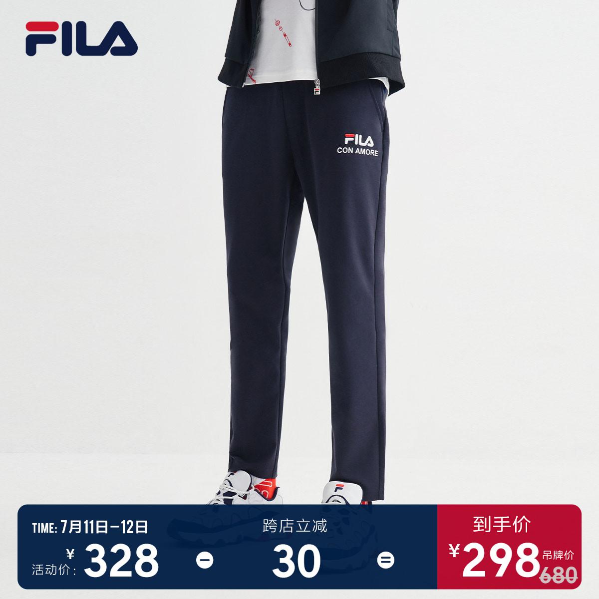 FILA斐乐官方男子针织长裤2020夏季新款休闲运动裤直筒裤宽松男裤