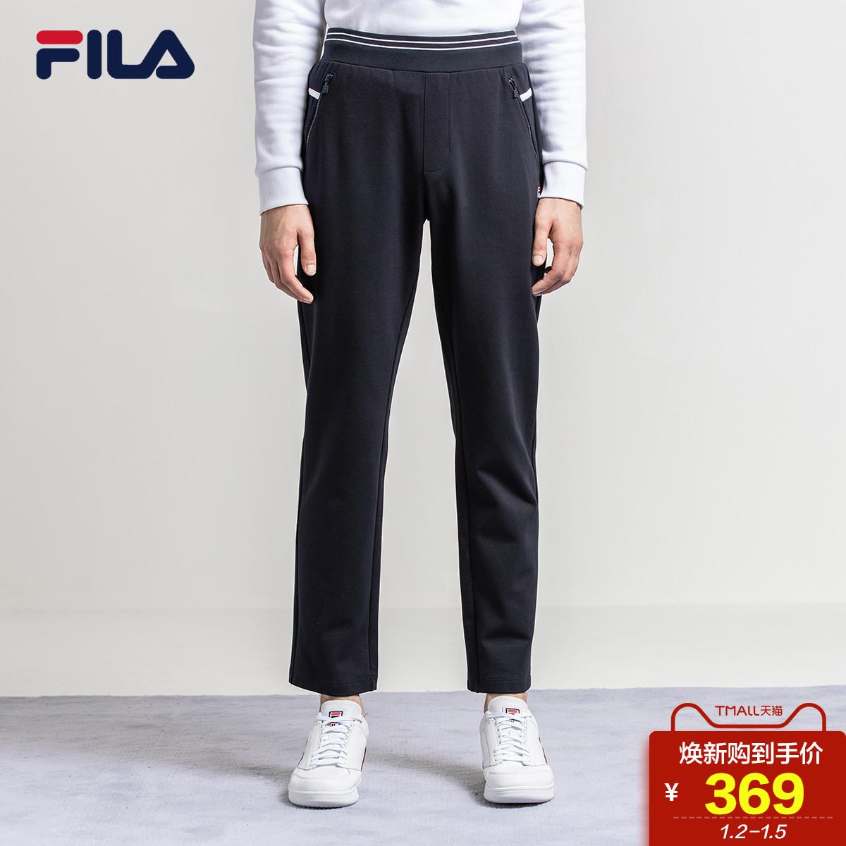 FILA斐乐男长裤2018冬季新品运动休闲裤街头潮范针织长裤男裤子