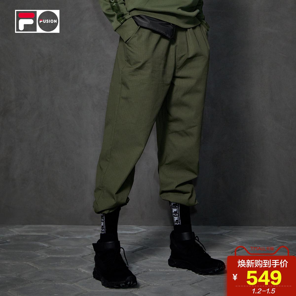 FILA FUSION斐乐男长裤2019春季新品运动休闲街头时尚梭织长裤男
