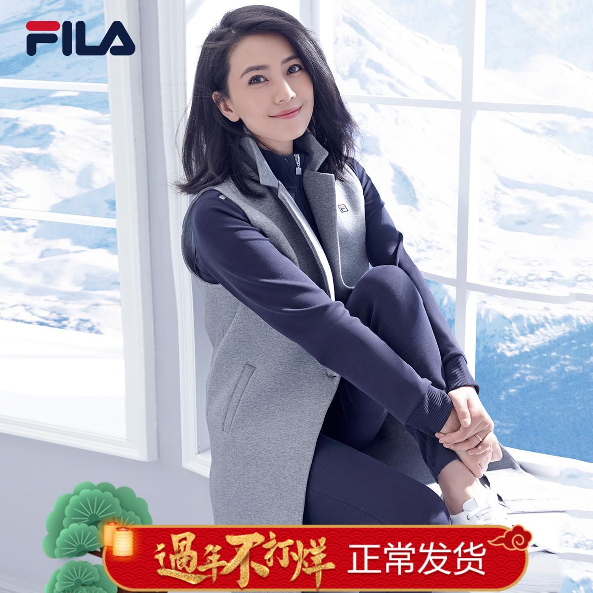FILA фиджи музыка женский длинный модель жилет высокая круглая круглый в этом же моделье 2017 год зимнее обновление свет качество мода движение пальто женщина