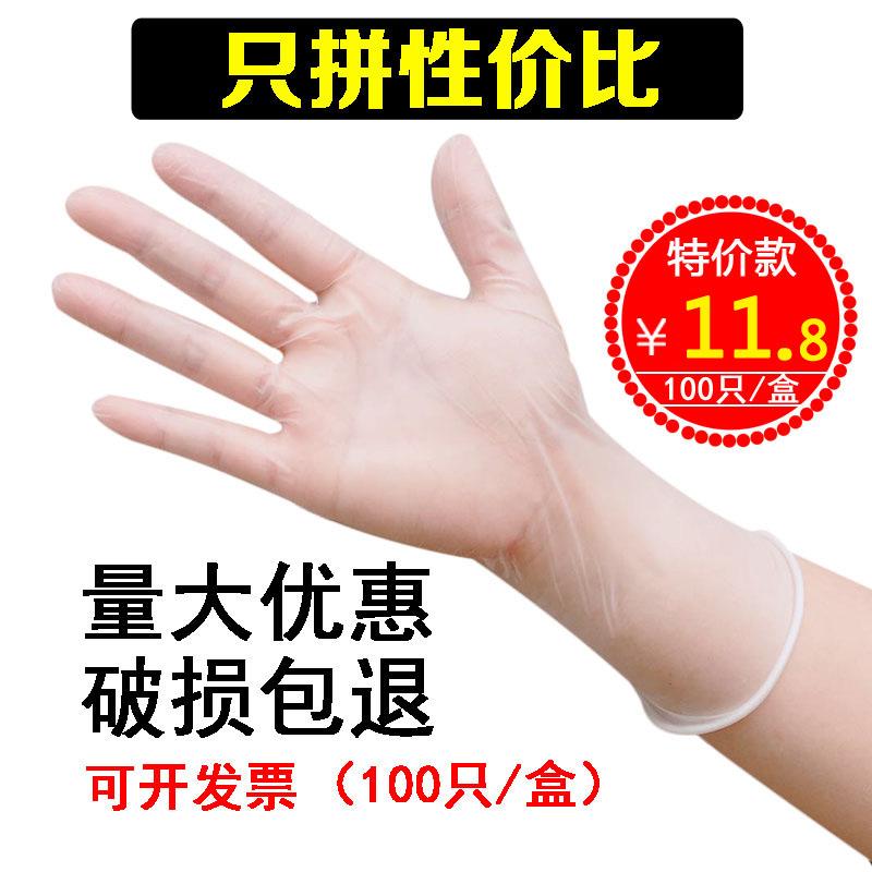 食品级一次性手套100只牙科口腔医院用烘焙纹身美甲容发院PVC手套