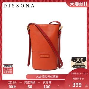 迪桑娜女新款简约真皮包水桶包