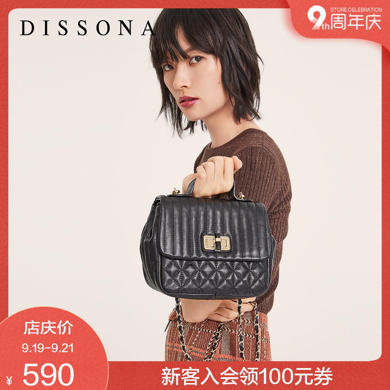 DISSONA迪桑娜手提包斜挎女包 真皮单肩小包包小香风菱格链条包潮
