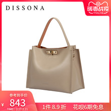 Desanna women's bag fashion handbag European and American classic bag real leather mother Bag Messenger Bag Kelly bag big bag