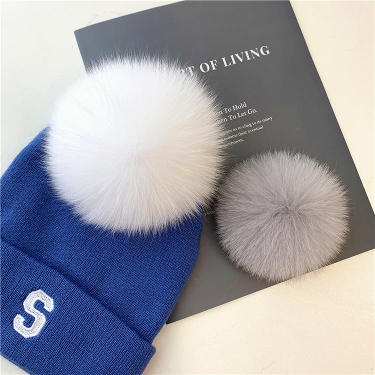 赛雅娜进口狐狸毛毛球帽子配件真毛绒手工饰品服饰鞋包毛球配饰