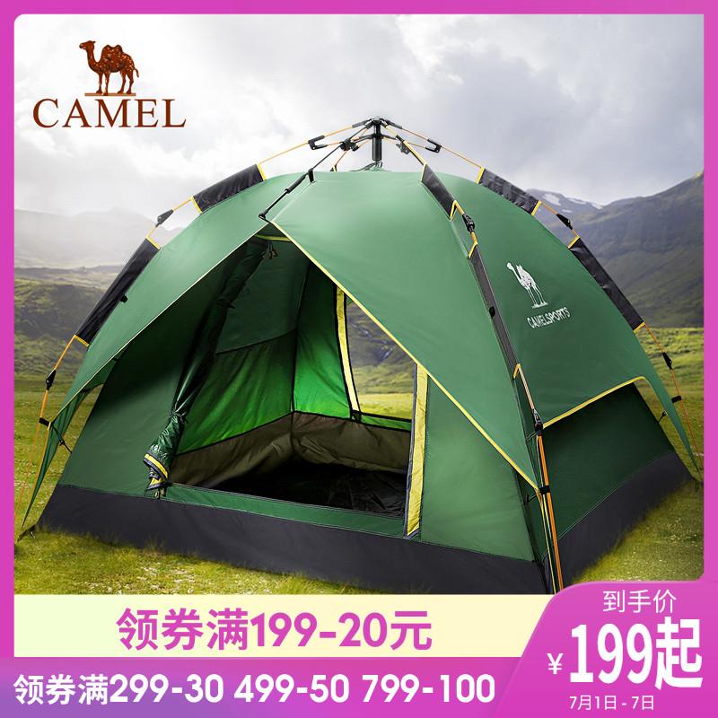 Палатки Артикул 538398290826