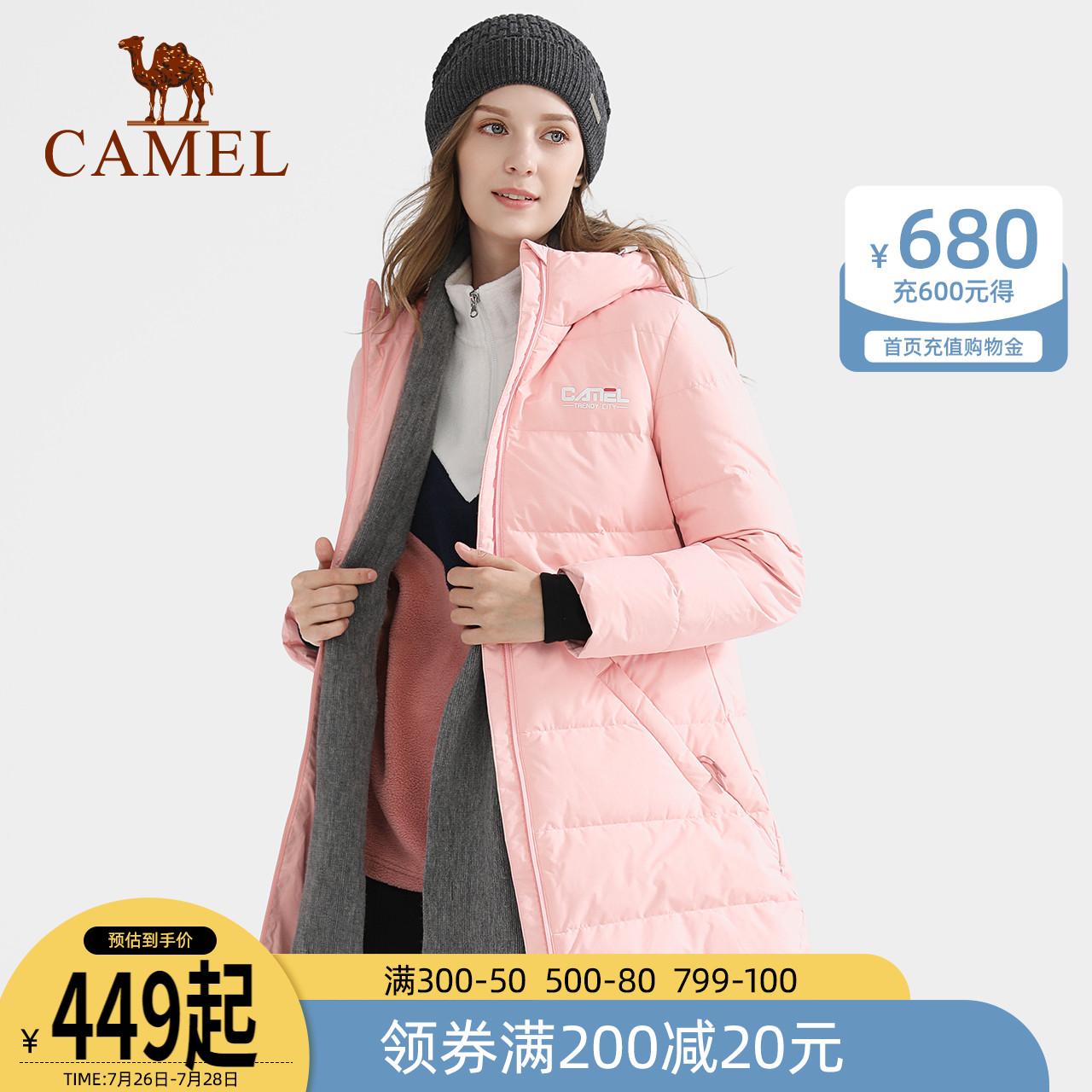 骆驼户外2021秋冬新款防风羽绒服