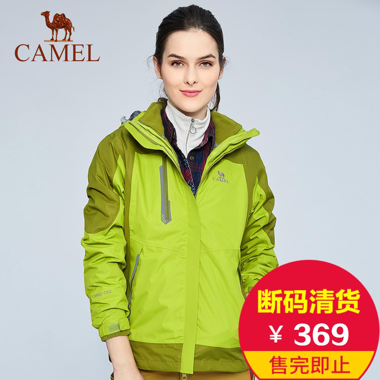 【断码清货】骆驼户外女冲锋衣透气抓绒三合一两件套冲锋衣