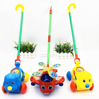 儿童学步手推飞机玩具推车推推乐手推狗单杆学走路带响铃吐舌头