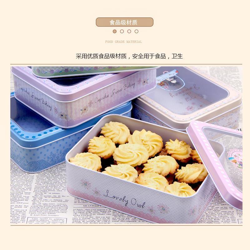 长方形透明大号铁盒 曲奇饼干包装盒 糖果点心罐 收纳盒 马卡龙盒