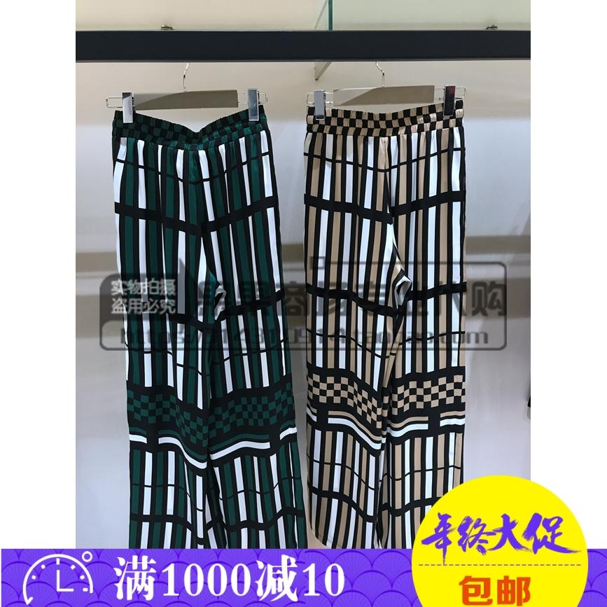 包�]�9裾�品ANMANI/恩曼琳2018春�子 K3062402 1880