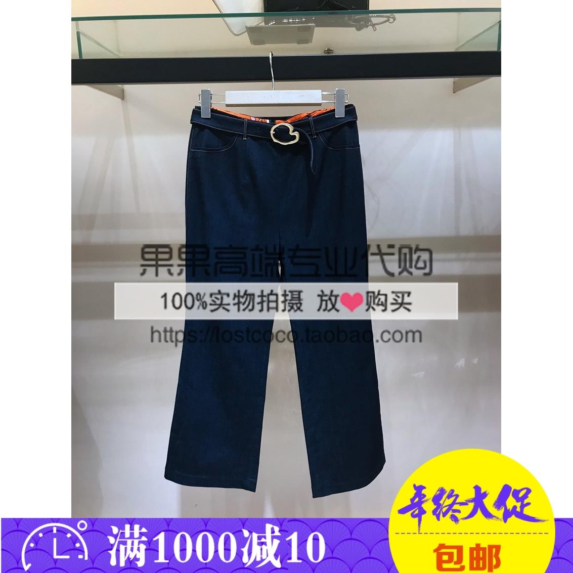 包邮专柜正品ANMANI/恩曼琳2018夏牛仔裤K3261402 1880