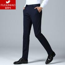 富贵鸟休闲裤男夏季新款修身直筒商务男裤子薄款免烫黑色男士西裤