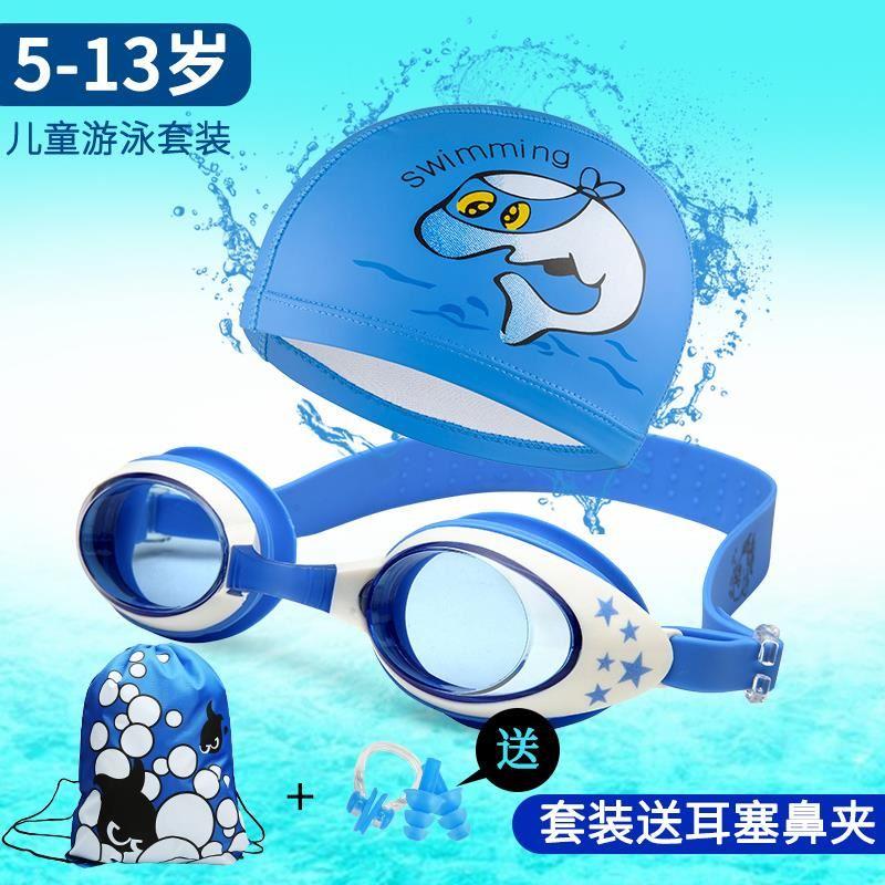 Детские очки для плавания / Зажимы для носа / Наушники-вкладыши Артикул 599307266362