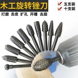 木工工具套装电动旋转异形锉旋转木锉木工锉刀茶盘打磨头根雕刻刀