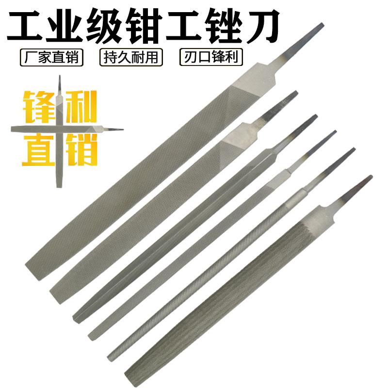沪工锉刀钢锉金属尖扁搓半圆锉刀油光三角方锉钳工板挫整形平锉刀