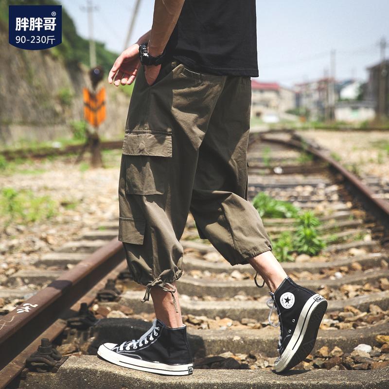 胖胖哥工装裤男夏季薄款短裤宽松休闲束脚八分裤潮流大码裤子男生