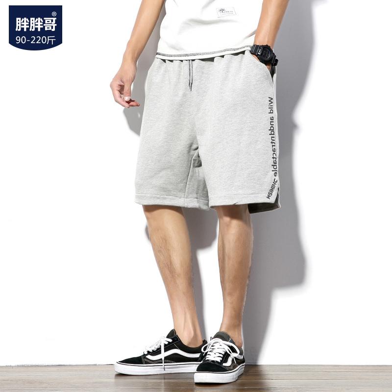58.00元包邮2019夏季休闲短裤胖子男士运动裤子