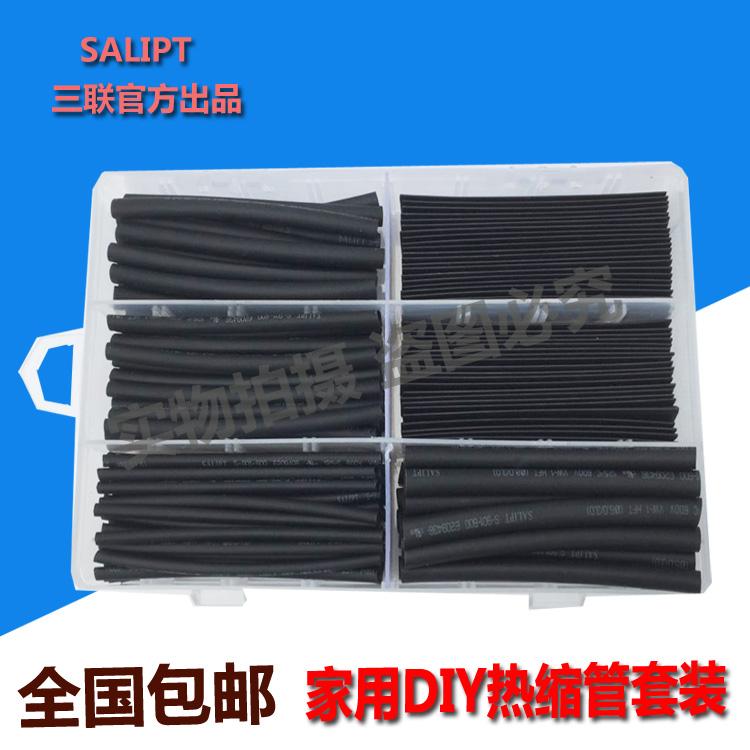 Электроизоляционные термоусадочные трубки Артикул 548799821927