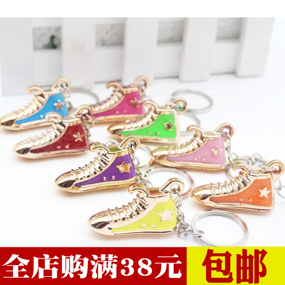 Personalized practical festival activities promotion small gifts exquisite simulation small shoes high top shoes key chain pendant accessories