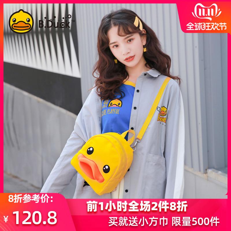 B.Duck小黄鸭牛津布迷你双肩包潮流2019新品时尚小包出街旅游包