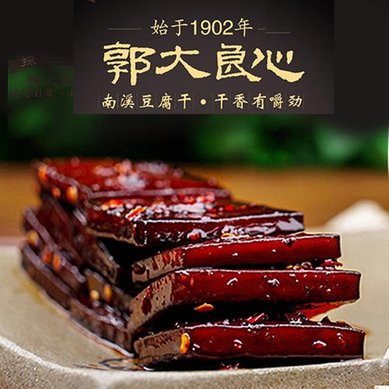 宜?南渓豆腐干郭大良心采?明?スナック菜食豆干500 g/300 g