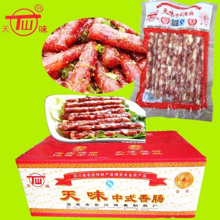天味中式广味小香肠90g*50袋四川宜宾特产火锅迷你广式甜味细腊肠