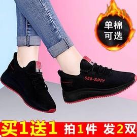 【买一送一】老北京布鞋女鞋平底单鞋休闲工作棉鞋软底妈妈鞋防滑图片