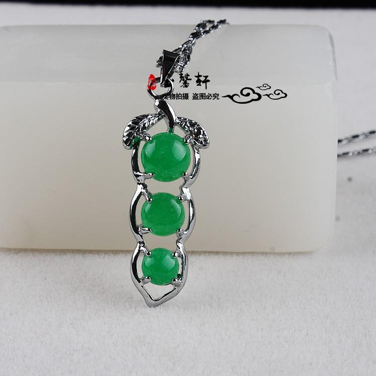 Изделия из малайского нефрита Артикул 574420176106
