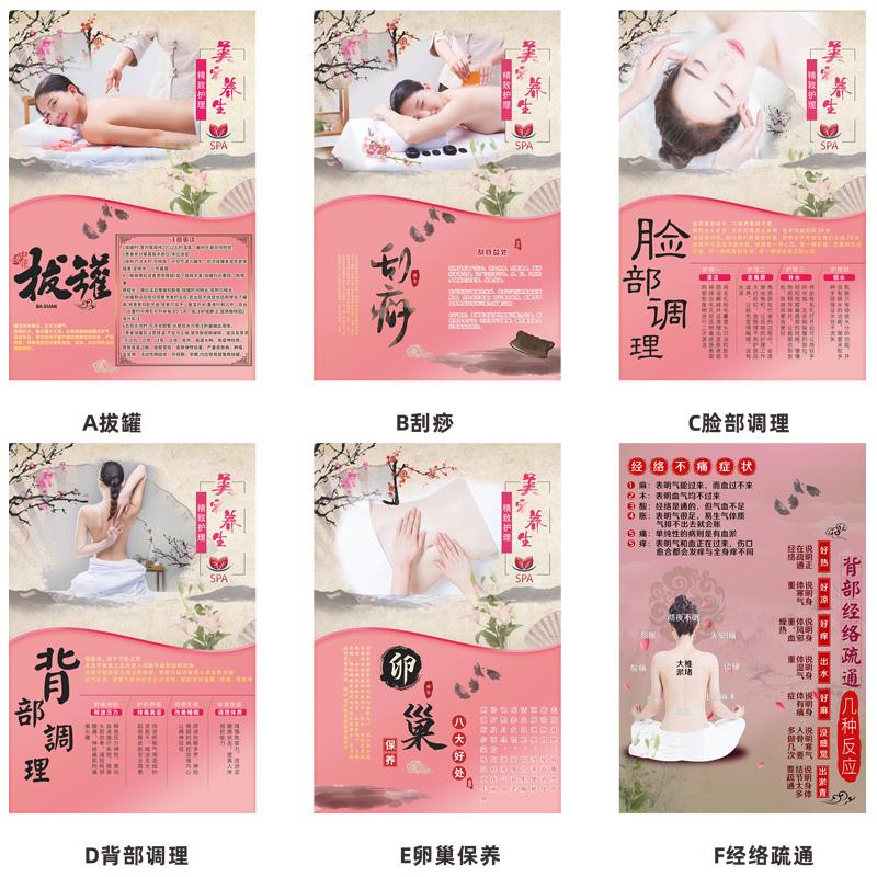 Плакаты / Постеры Артикул 620826975429
