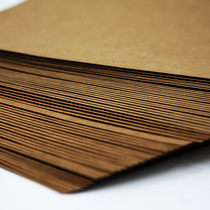 250g cowhide cardboard 4 open painting paper black cardboard A3 thickened cardboard A4 business card hard cardboard album inside page 8k white cardboard 4k white cardboard 8 open Kraft Art drawing paper