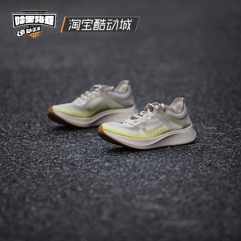 哈里路亚 Nike Zoom  Fly SP 耐克 马拉松 黑灰跑步鞋 AJ9282-001