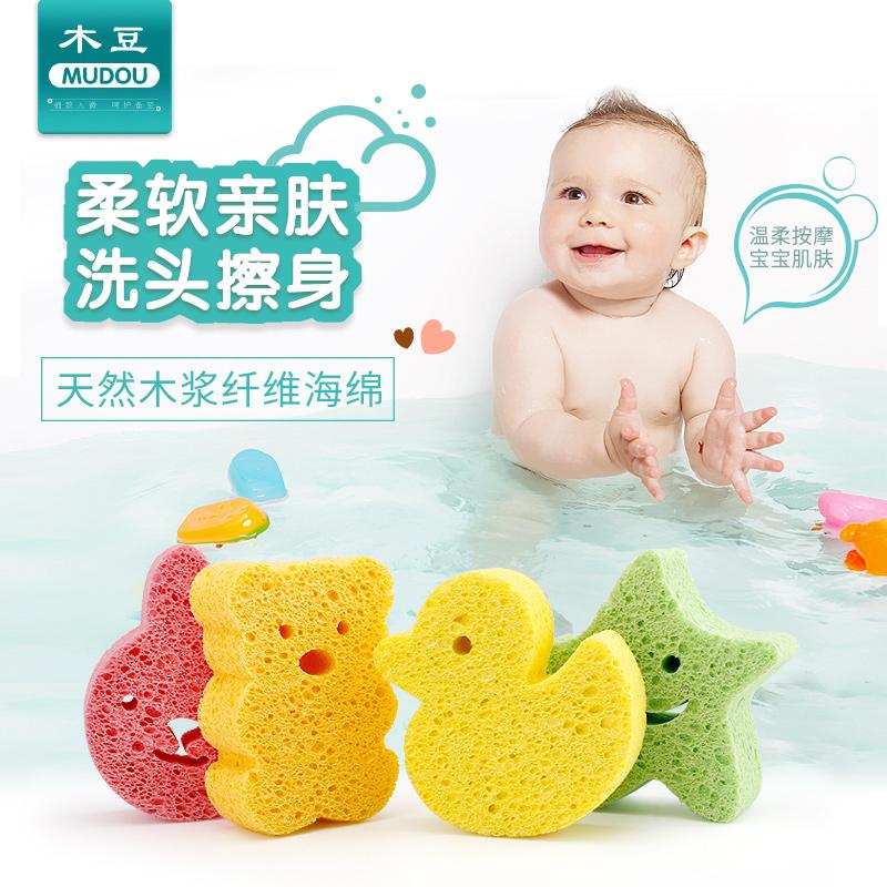 宝宝洗澡海绵婴儿搓澡海绵浴擦婴儿沐浴棉新生儿儿童洗澡绵神器