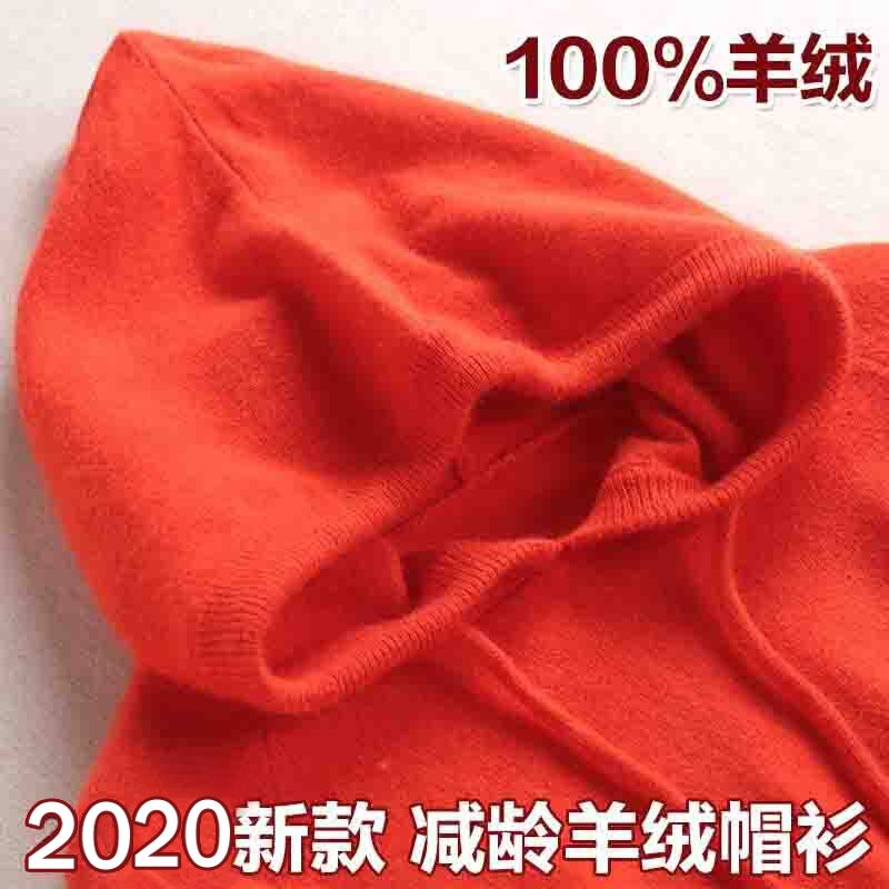 2020 new hooded cashmere sweater womens large sweater loose knitted junior Hoodie pure cashmere sweater coat