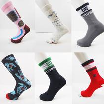 滑雪袜大品牌滑雪袜杂款样品尾货处理特价毛巾滑雪袜包邮