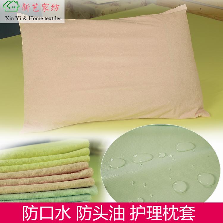 防水枕巾套学生宿舍防流口水一对装护理枕芯套防头油枕头套48*74