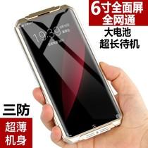 军工超长待机老人手机4G英寸三防智能手机全网通6.0新款Q98OUBOO